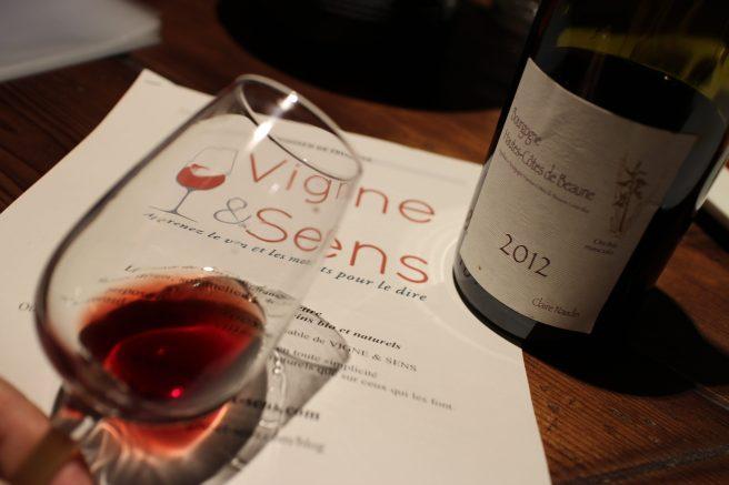 Dégustation de vin avec Vigne et Sens