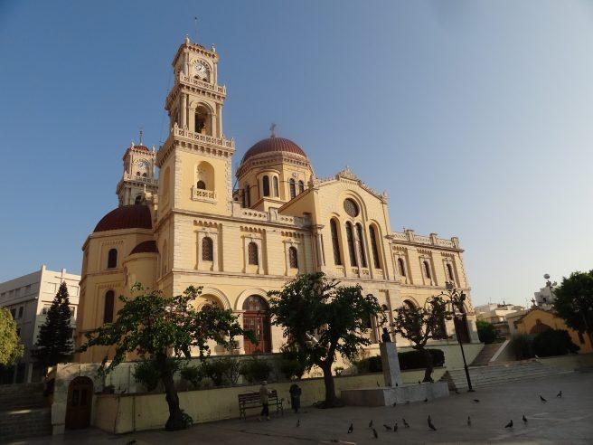 Cathédrale Saint-Minas